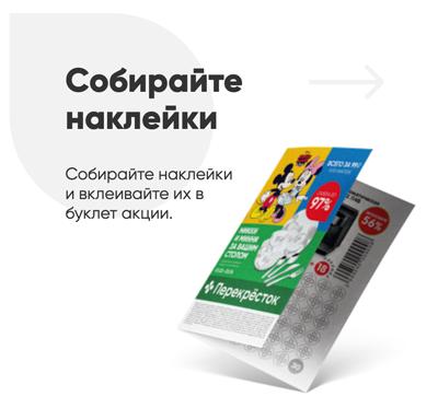 Заказать сигареты в перекрестке можно ли на дом купить жидкость для электронных сигарет подольск